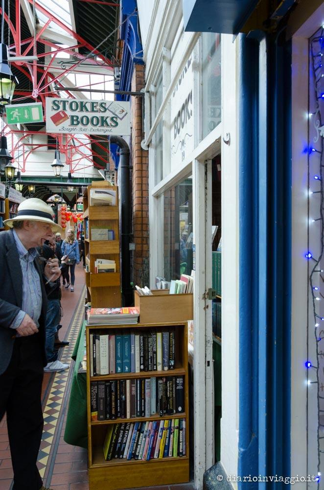 George's arcade