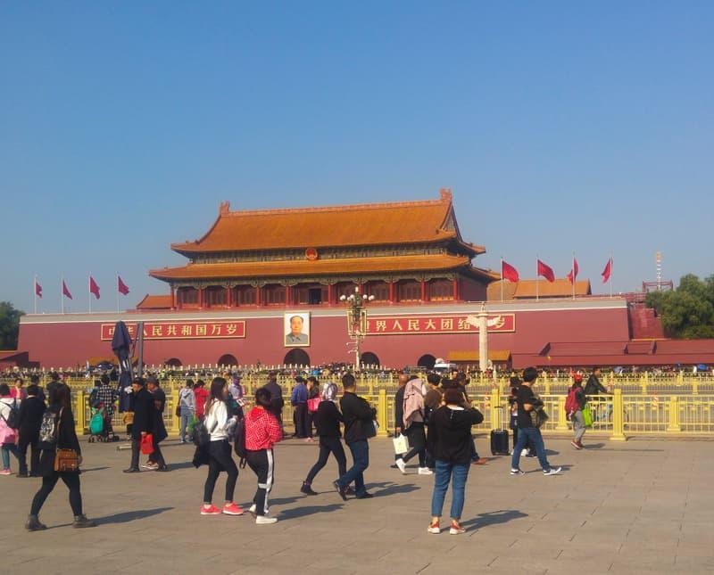 Piazza Tienamen