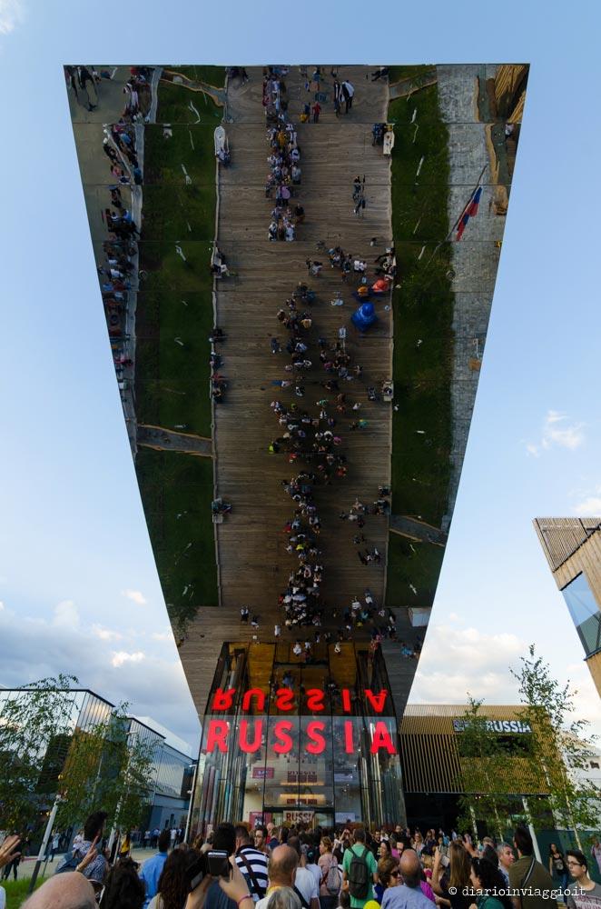 Padiglione Russia expo Milano 2015